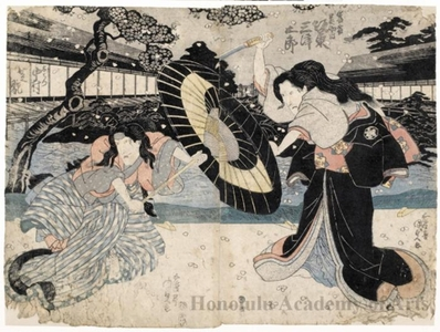 Utagawa Kunisada: Bandö Mitsugorö IV as Iwafuji and Nakamura Shikan II as Ohatsu - Honolulu Museum of Art