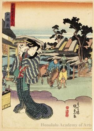 歌川国貞: Totsuka - ホノルル美術館