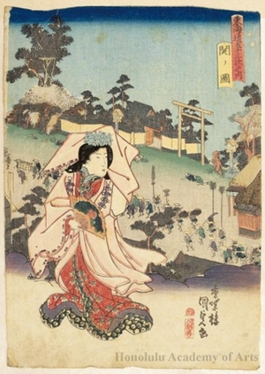 Utagawa Kunisada: Seki - Honolulu Museum of Art