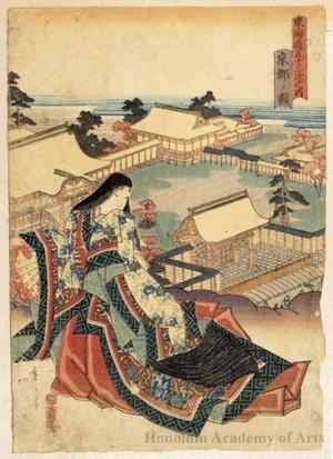 歌川国貞: Kyoto - ホノルル美術館