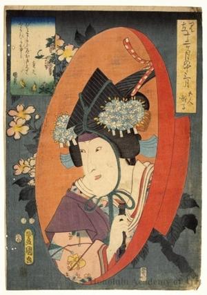 Utagawa Kunisada: Third Month: Five Musicians - Honolulu Museum of Art
