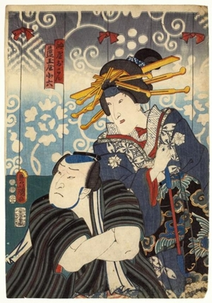 Utagawa Kunisada: Aburaya Okon and Aitamaya Shöroku - Honolulu Museum of Art
