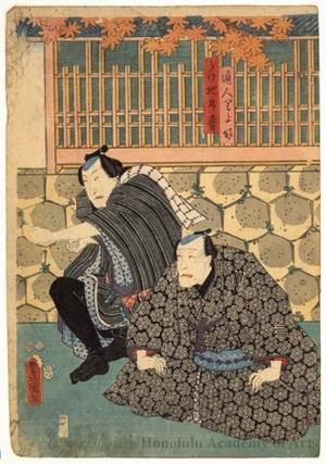 歌川国貞: Nakamura Tsuruzö as Tsünin Ryokö, Bandö Takesaburö as Ukeji no Ne - ホノルル美術館