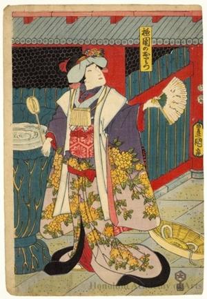 Utagawa Kunisada: Onoe Kikujirö II as Oritsu at Gion - Honolulu Museum of Art