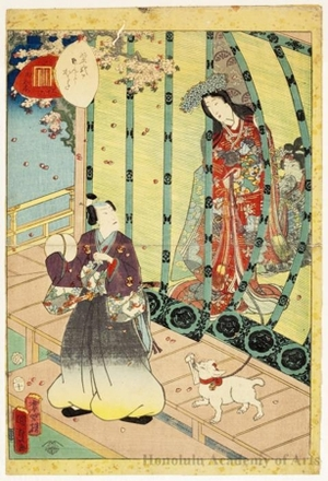 Utagawa Kunisada II: Chapter 36: Kashiwagi - Honolulu Museum of Art