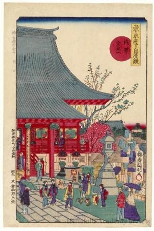 Utagawa Kunitoshi: The Kannon Temple at Asakusa - Honolulu Museum of Art