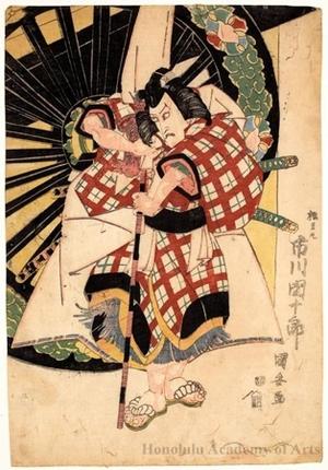 歌川国安: Ichikawa Danjürö VII as Matsuömaru - ホノルル美術館