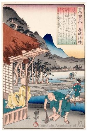 Utagawa Kuniyoshi: The Priest Kisen - Honolulu Museum of Art