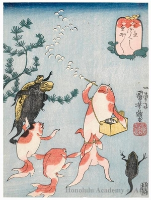 Utagawa Kuniyoshi: Gold Fish: Making Bubbles - Honolulu Museum of Art