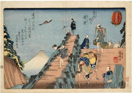 Utagawa Kuniyoshi: Distant View from Shoheizaka Slopes - Honolulu Museum of Art