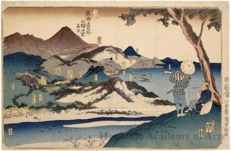 歌川国芳: Yui, Okitsu, Ejiri, Fuchü, Mariko - ホノルル美術館