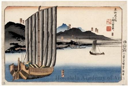 歌川国芳: Maisaka, Arai, Shirasuka, Futakawa, Yoshida, Goyu - ホノルル美術館