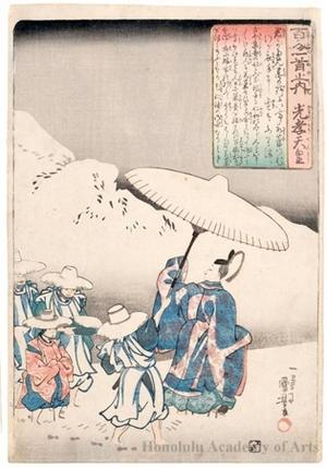 歌川国芳: Emperor Kökö - ホノルル美術館