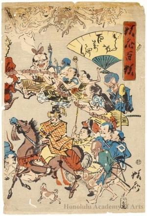 河鍋暁斎: Samurai and Monsters - ホノルル美術館