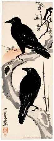Kawanabe Kyosai: Two Crows on a Plum Tree (Descriptive Title) - Honolulu Museum of Art