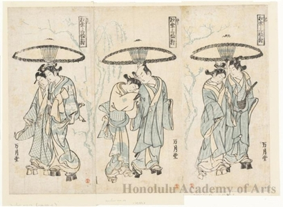 Mangetsudo: Aigasa Sampukutsui (Two Under One Umbrella: a Triptych) - Honolulu Museum of Art
