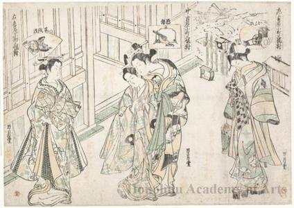 万月堂: Yoshiwara Komachi Sampukutsui (Komachi in the Yoshiwara: A Triptych) - ホノルル美術館