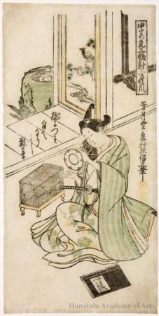奥村政信: Three Young Men: A man playing a hand drum - ホノルル美術館