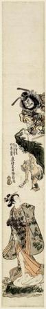 Okumura Masanobu: Shöki and Oshichi - Honolulu Museum of Art