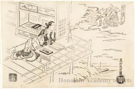 Okumura Masanobu: A Stylish Suma: Lady Murasaki Shikibu - Honolulu Museum of Art