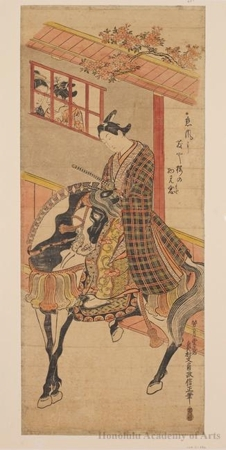 Okumura Masanobu: Young Samurai on Horseback - Honolulu Museum of Art