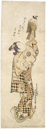 奥村政信: Sanogawa Ichimatsu With Puppet - ホノルル美術館