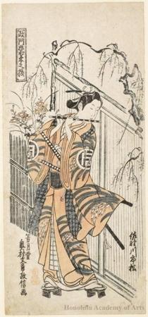 奥村政信: Sanogawa Ichimatsu as Uga no Rangiku-maru - ホノルル美術館