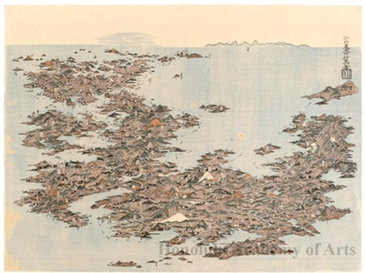 Kitao Masayoshi: A Picture of Famous Places in Japan - Honolulu Museum of Art