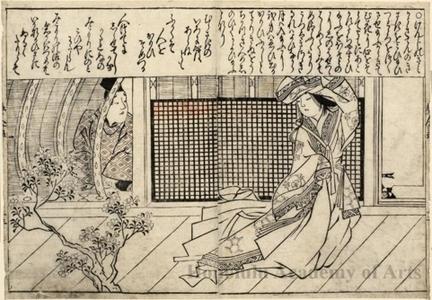 Hishikawa Moronobu: Collection of Pictures of Beauties (Prince Genji visits Empress Kokiden) - Honolulu Museum of Art