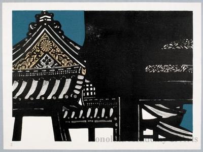 橋本興家: Nijo Castle - ホノルル美術館