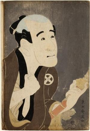 Toshusai Sharaku: Ötani Tokuji as a servant, Sodesuke - Honolulu Museum of Art