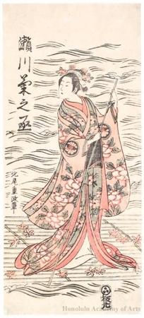 北尾重政: Segawa Kikunojö - ホノルル美術館