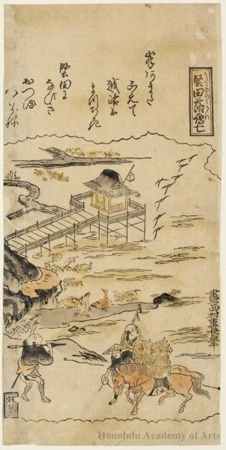 西村重長: Katata no Rakugan (Descending Geese at Katata ) - ホノルル美術館