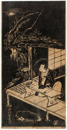 Nishimura Shigenaga: Poet Viewing the Moon/ Poet Moon Viewing - Honolulu Museum of Art