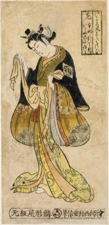 Nishimura Shigenaga: Musume fü Sampukutsui ( Three Young Women: The Thread Merchant's Daughter, Koito, of Honchö 2-chöme ) - Honolulu Museum of Art