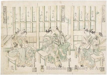 西村重長: Sampukutsui Hiyoku no Sankyoku (Three Couples Making Music: A Triptych) - ホノルル美術館