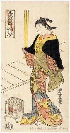 Nishimura Shigenaga: Sampukutsui Temmaya Ohatsu (The Courtesan Ohatsu Of Tenma-Ya) - Honolulu Museum of Art