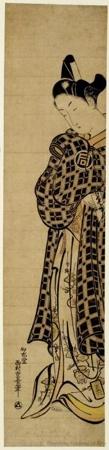 Nishimura Shigenaga: Sanogawa Ichimatsu as Hisamatsu - Honolulu Museum of Art