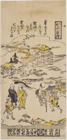 西村重長: Descending Geese at Katata - ホノルル美術館
