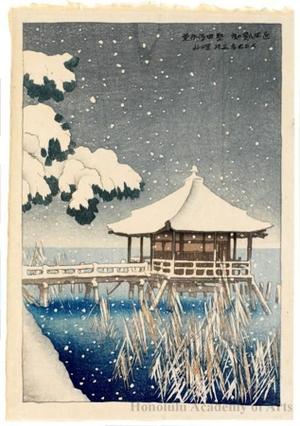 伊東深水: The Floating Pavilion at Katata - ホノルル美術館
