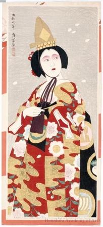 Ito Shinsui: Döjöji - Honolulu Museum of Art