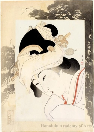 山本昇雲: Happy Occasion - ホノルル美術館