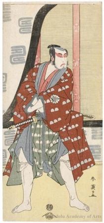 Katsukawa Shun'ei: Matsumoto Köshiro IV - Honolulu Museum of Art