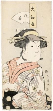Katsukawa Shun'ei: Yamato-ya Tojaku (Iwai Hanshiro IV) - Honolulu Museum of Art