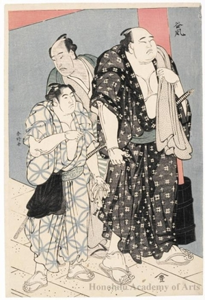 勝川春好: The Sumö Wrestler Tanikaze with Two Attendants - ホノルル美術館