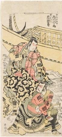 Katsukawa Shunrö: The Actor Ichikawa Monnosuke II as Yoshitsune's attendant Kaja-Tarö disguised as the Servant Datehei, and the Actor Arashi Ryüzö II as Yuri-no-Hachirö Naganori disguised as the Pirate Inaba-no-Matsu, in the play Fudetsu Banatsu no Ishibumai - ホノルル美術館