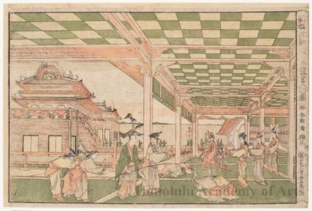 Katsukawa Shunrö: Urashima Enters the Palace of the Dragon King - Honolulu Museum of Art
