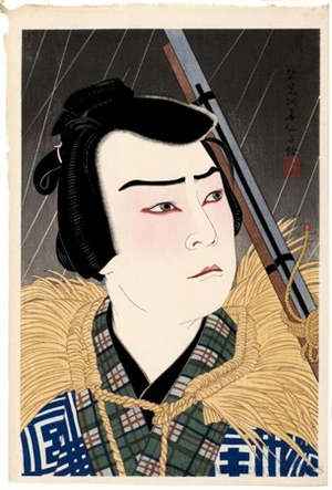 Natori Shunsen: Onoe Kikugorö in the Role of Kanpei - Honolulu Museum of Art