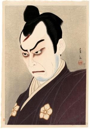 Natori Shunsen: Nakamura Kichiemon I as Mitsuhide - Honolulu Museum of Art