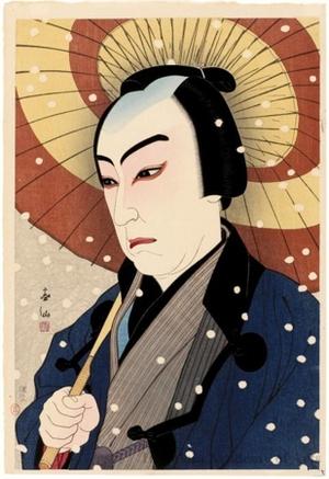 Natori Shunsen: Sawamura Sojiro as Narihira Reizo - Honolulu Museum of Art